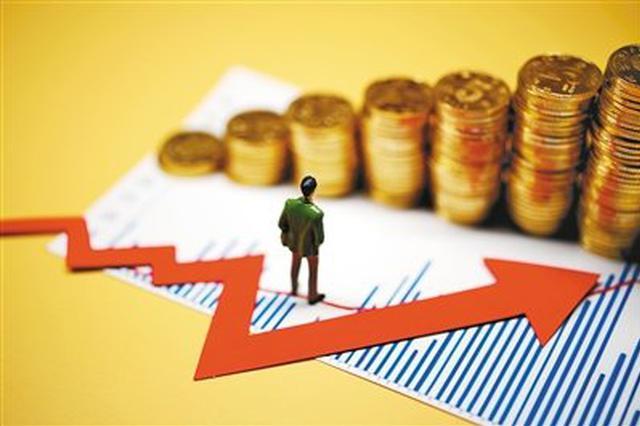 前三季度安徽全省居民人均可支配收入增6%
