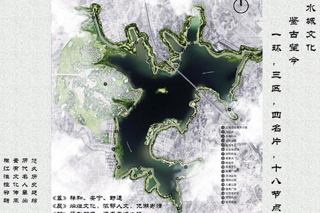 安徽怀宁县22.6亿元生态水利项目通过专家审查