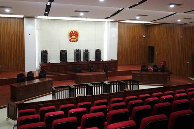 法庭内打妻子耳光 男子被罚5000元