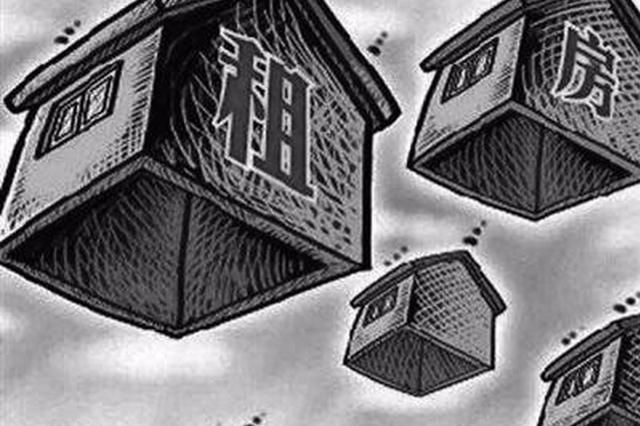 房屋租赁公司跑路?合肥警方:涉嫌诈骗 立案侦查