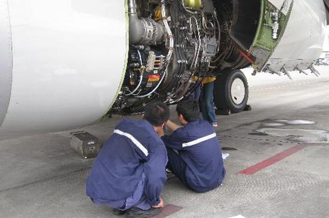 世界技能大赛飞机维修项目十省邀请赛在芜湖开赛
