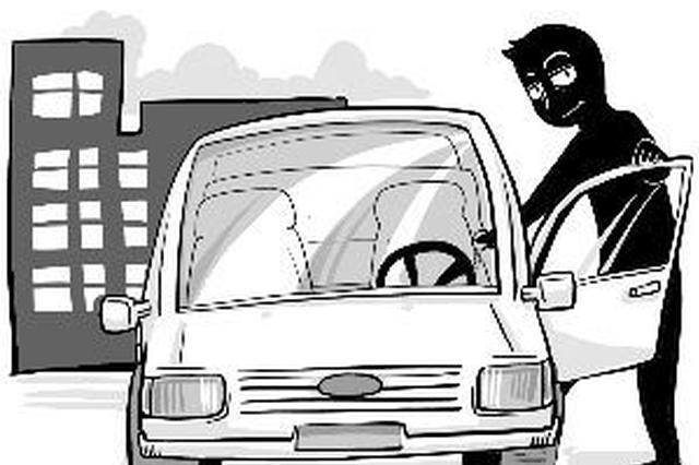 偷完手机偷汽车 无证驾驶近千公里