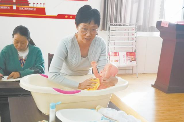 育婴技能趣味赛