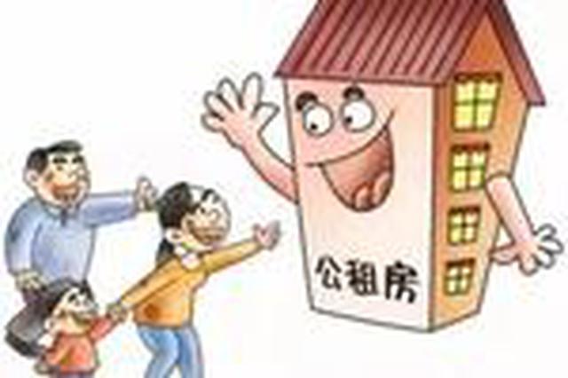 合肥318户困难家庭28日参与公租房摇号
