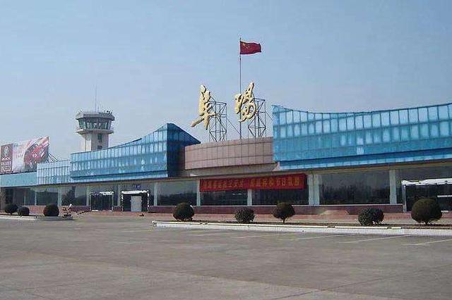 阜阳机场迄今跨度最长航线开通