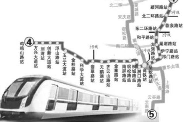 合肥地铁4号线所有车站下月全部封顶!