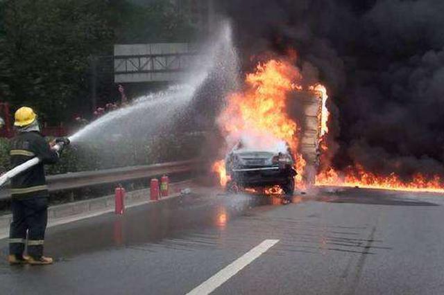 路遇轿车自燃 民警紧急施救