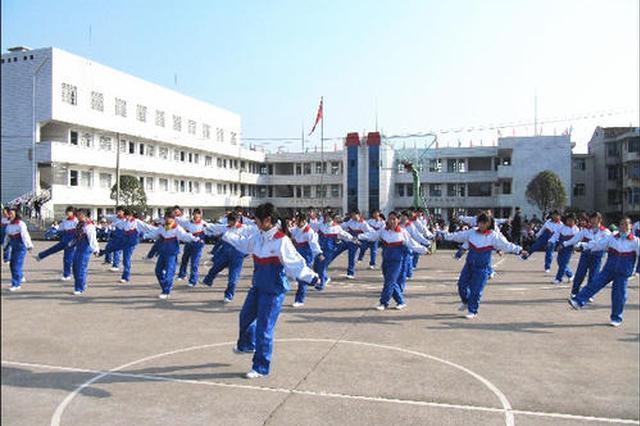 """合肥市教育局发布中小学办学行为""""十不得"""""""