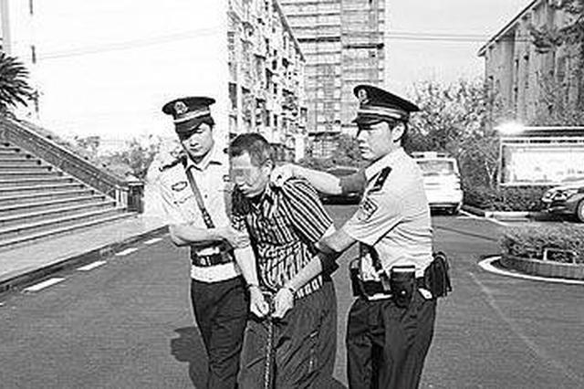 男子持枪杀人潜逃26年后被抓获