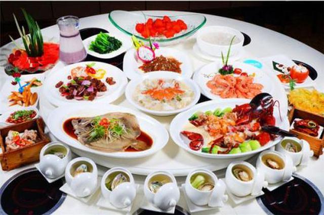 保护长江 多家餐饮商家涉江鲜宣传被下线