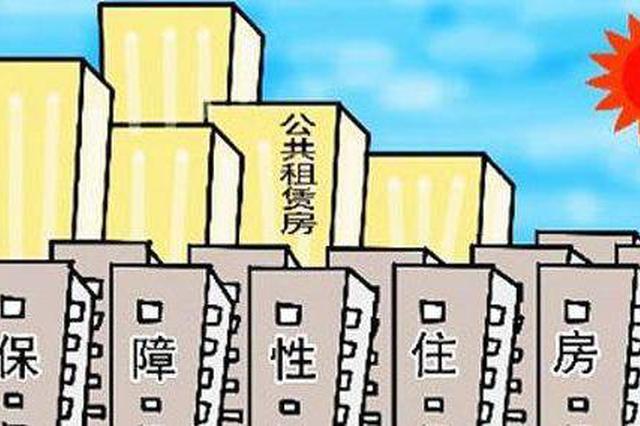 合肥318户低收入家庭住房新房