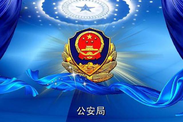 芜湖一大学老师杀害19岁女学生案开庭 将择期宣判