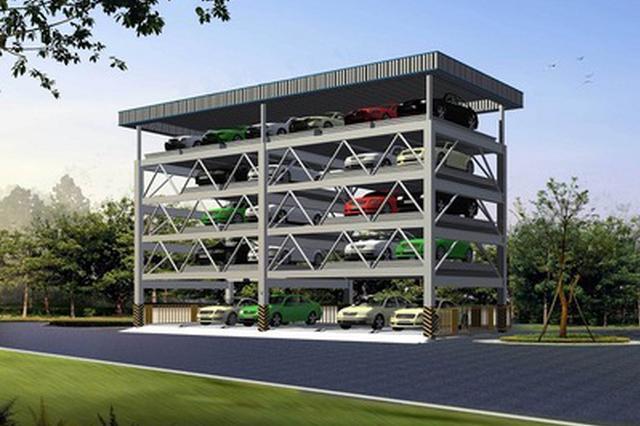 合肥鼓励社会资本投建立体停车场