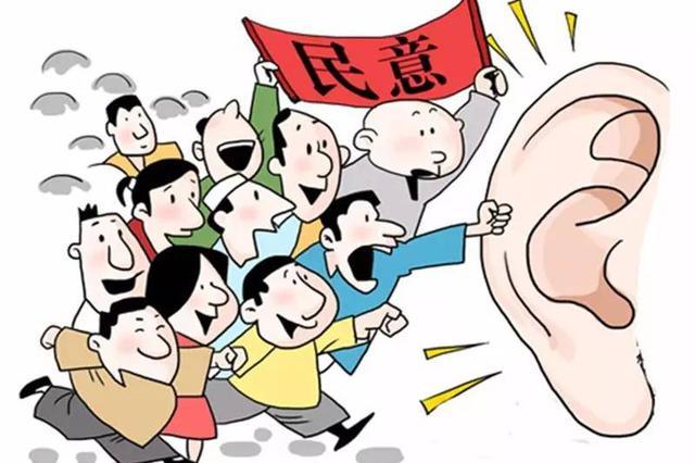 安庆公开征集2021年政府规章立法项目建议