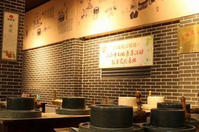 从这里读懂淮南豆腐文化