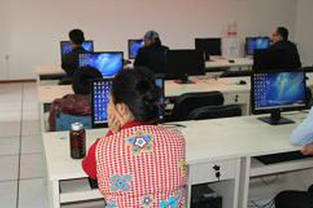 阜阳面向残疾人开办两个培训班补贴培训费提供食宿