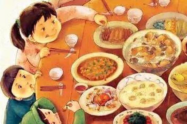 年夜饭预订不如往年