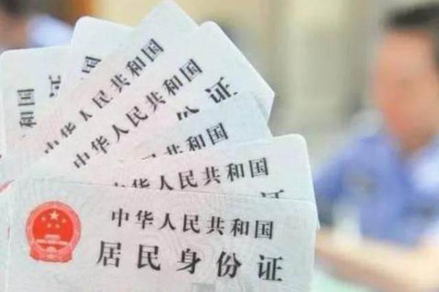 芜湖市交通运输15类证书实现电子证照