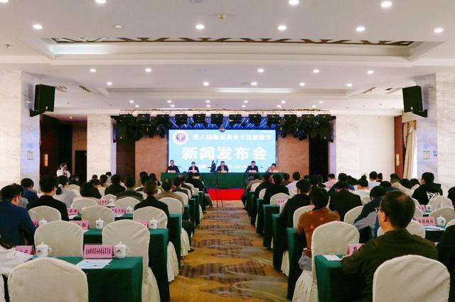 中国绩溪第八届徽菜美食文化旅游节举顺利举办