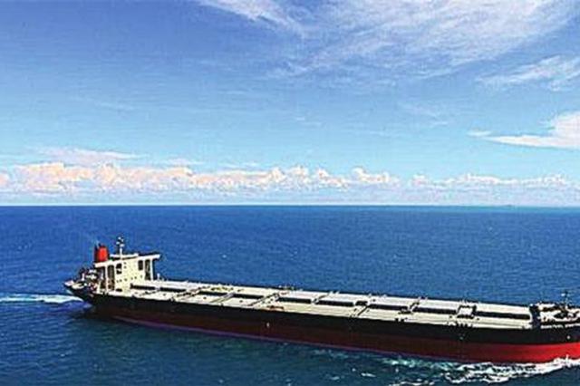 长三角共建海事监管领域信用管理合作示范区