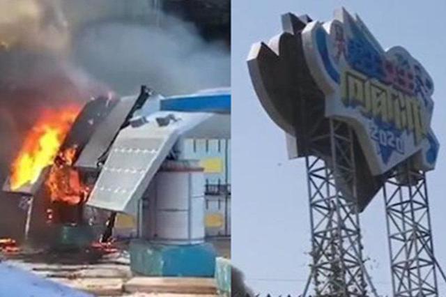 安徽卫视《男生女生向前冲》拍摄基地着火 浓烟滚滚