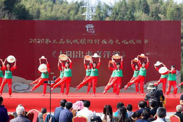 耿城镇第三届沟村长寿文化旅游节7日开幕 精彩纷呈