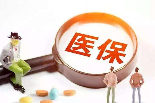 """无需跑腿!安徽滁州医保业务实现""""指尖办"""""""