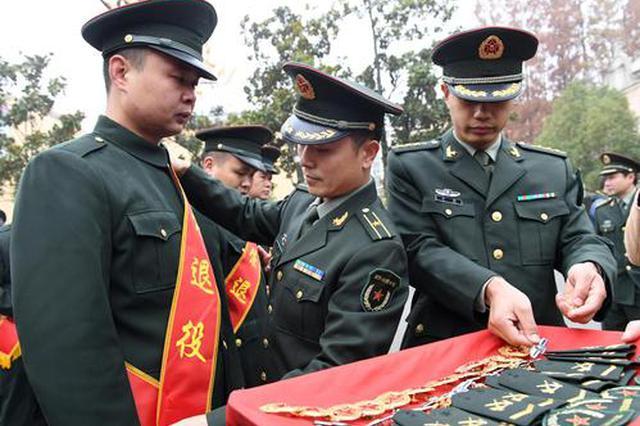 退役军人事务系统开展业务技能练兵比武竞赛