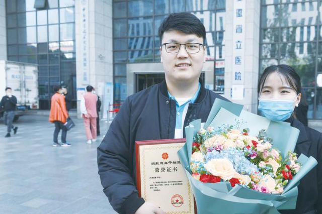 生命接力!95后小伙刘国强捐献造血干细胞