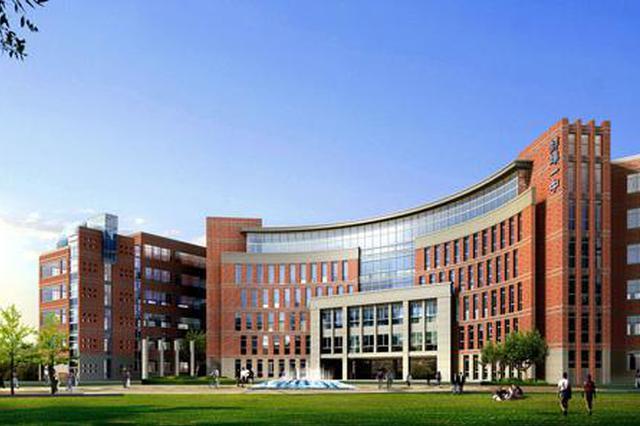 安徽省72所院校扩招5.26万个高职名额