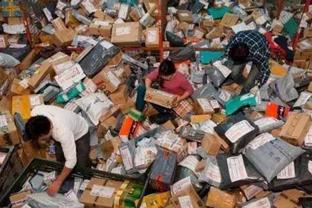 你的双11包裹安全吗 合肥这里的快递点查出不少问题