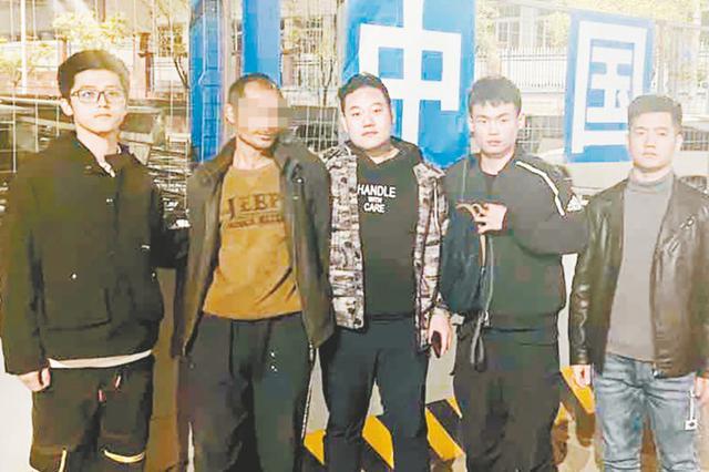 潜逃20年的杀人嫌疑通缉犯芜湖落网