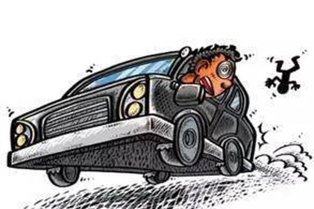 撞倒人后仍继续驾驶 一名6岁男童和一名18岁少女不