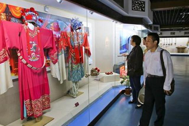 黄梅戏博物馆入选中国华侨国际文化交流基地