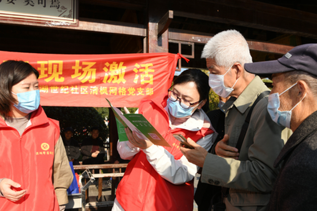 安徽合肥:医保电子凭证推广普及进社区