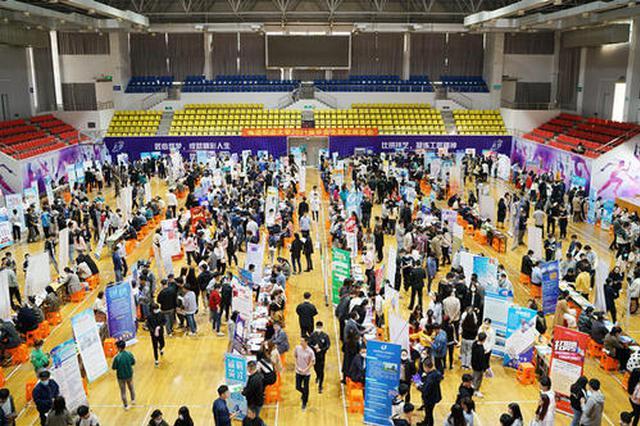 安徽举办2021届毕业生国有企业专场招聘会