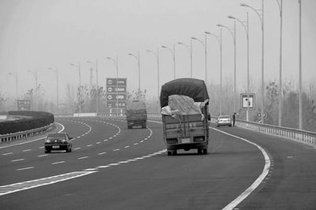 秋冬季高速公路上如何预防交通事故?记者实地探访