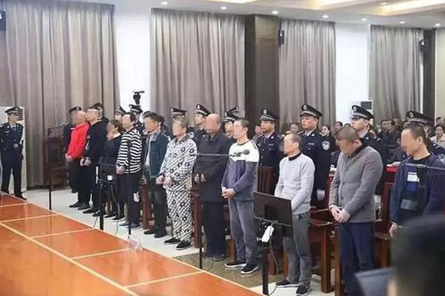 枞阳一涉黑组织主犯一审获刑25年