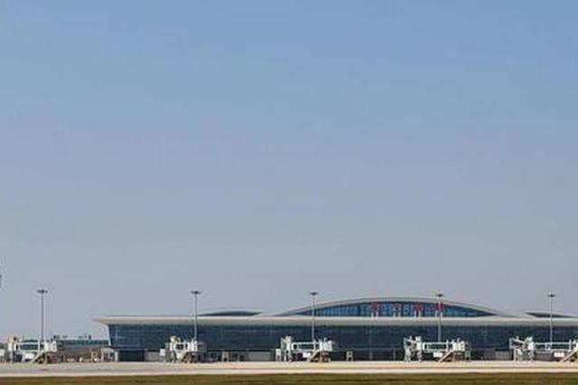 芜宣机场进入通航倒计时 本月校飞下月试飞