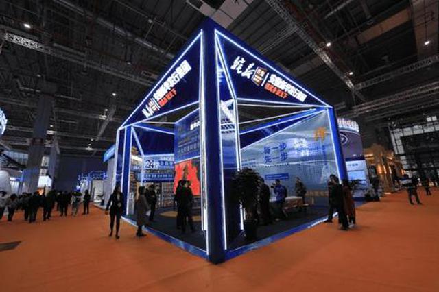 19家芜湖企业将参展第三届长三角文博会