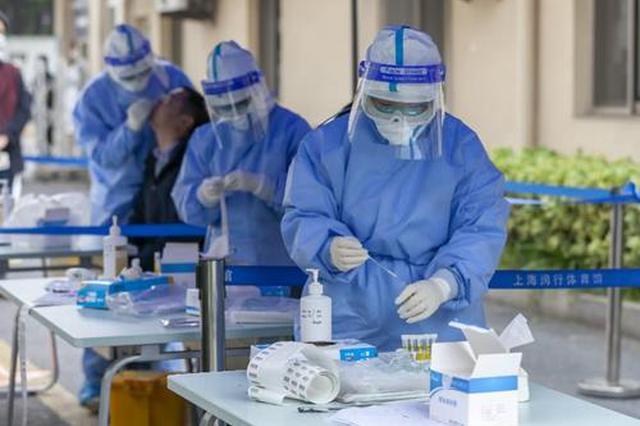 淮北:这些从业人员需 每周一次核酸检测