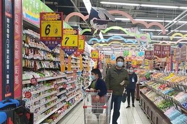 """大型商超:戴口罩、测体温成为进超市""""标配"""""""