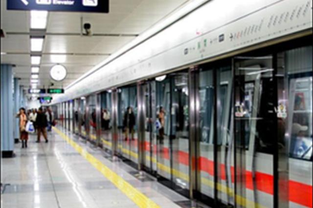 冬季乘地铁 尽量用无接触方式进出闸