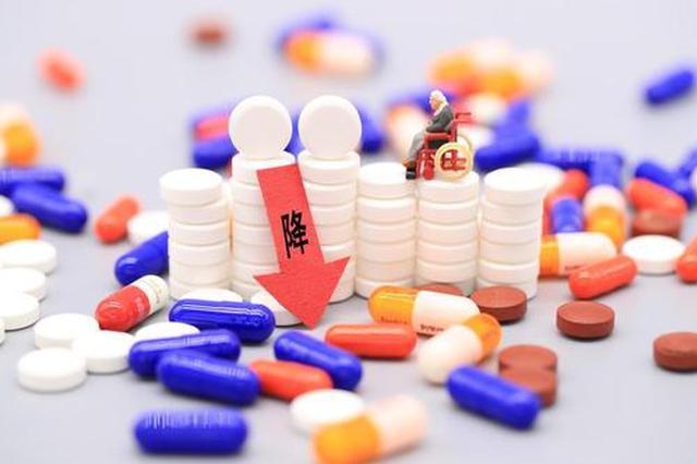 第三批国家集采55种药品在皖落地实施 平均降价54%