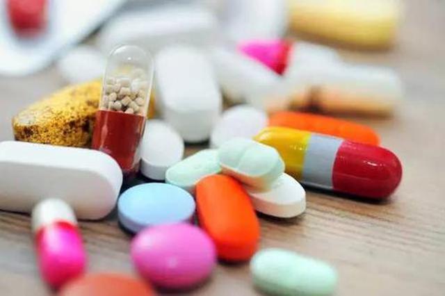 这55种药降价 最高降幅95%