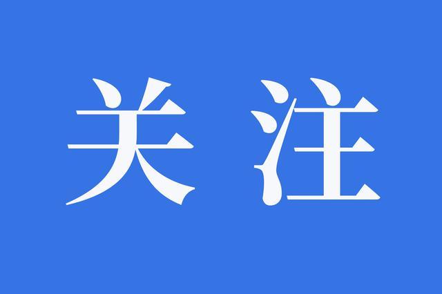 芜湖长江三桥接线江北二路工程开工