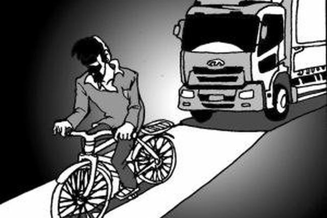 """这份兼职""""有鬼"""" 黄山一外卖员多次骑车碰瓷获刑"""