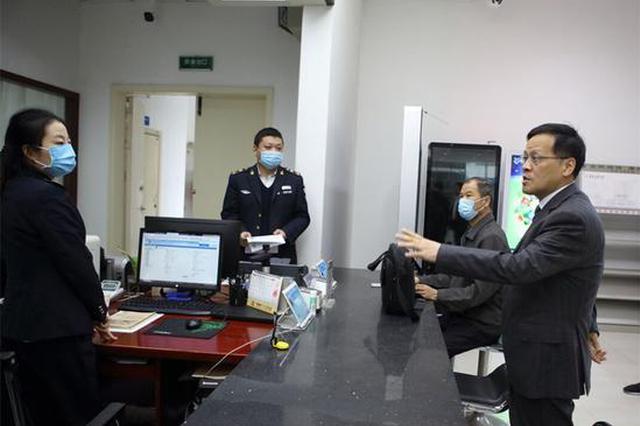 章义厅长调研交通运输窗口政务服务工作