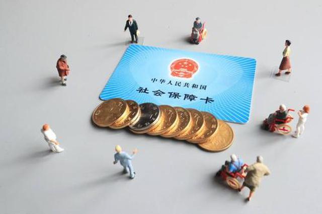 明光税务局持续落实社保费减免政策