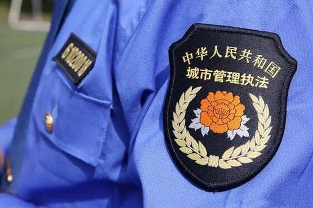 宿州市城管局:加强综合治理 堵塞行业漏洞